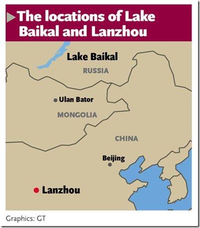 Baikal -Langzhou
