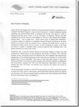 English first page_President
