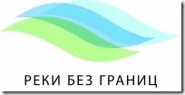 RWB_logo_Ru-small