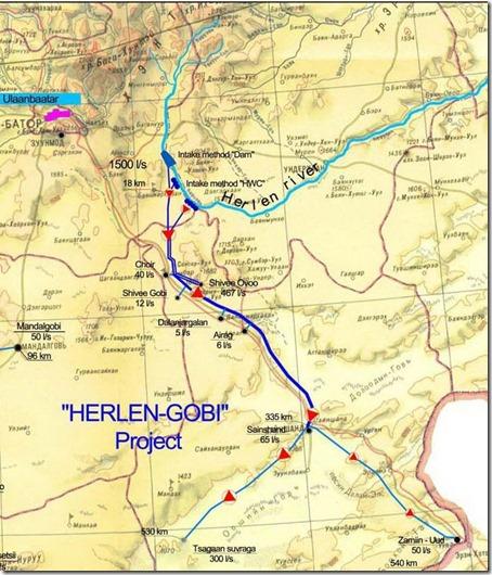 herlen-gobi