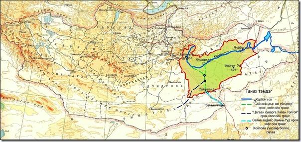 kherlen-govion mogulia map