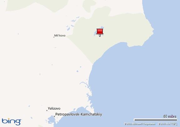 "Kronotsky Zapovednik  - ""Volcanos of Kamchatka"" WHS"