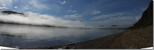 mist on Amur